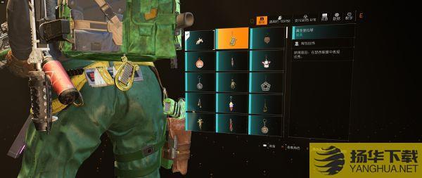 《全境封锁2》黄金里拉琴挂饰获取攻略