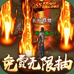 不朽传奇游戏下载_不朽传奇游戏手游最新版免费下载安装