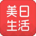 美日生活下载最新版_美日生活app免费下载安装