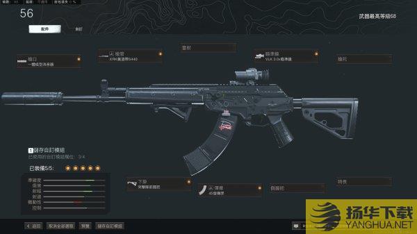 《使命召唤战区》150米内短TTK枪械配装推荐