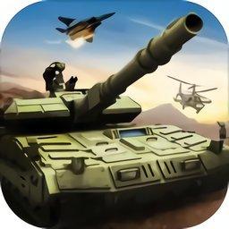 坦克世界全面出击手机版下载_坦克世界全面出击手机版手游最新版免费下载安装
