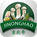 吉农号下载最新版_吉农号app免费下载安装