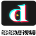多多短视频下载最新版_多多短视频app免费下载安装