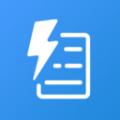 御电力管理下载最新版_御电力管理app免费下载安装