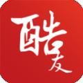 酷友文学下载最新版_酷友文学app免费下载安装