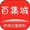 百集城下载最新版_百集城app免费下载安装