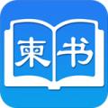 柬书下载最新版_柬书app免费下载安装