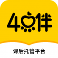 四点伴下载最新版_四点伴app免费下载安装