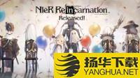 韩媒:剑灵2将于今年5月6日上市