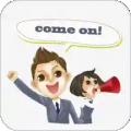 一起学英语下载最新版_一起学英语app免费下载安装