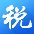 海南省电子税务局下载最新版_海南省电子税务局app免费下载安装