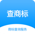 快查查商标查询下载最新版_快查查商标查询app免费下载安装