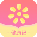 柚子健康记下载最新版_柚子健康记app免费下载安装