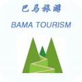 巴马旅游网下载最新版_巴马旅游网app免费下载安装