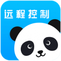 熊猫远程控制下载最新版_熊猫远程控制app免费下载安装