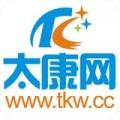 太康网下载最新版_太康网app免费下载安装