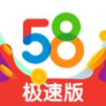58同镇下载最新版_58同镇app免费下载安装