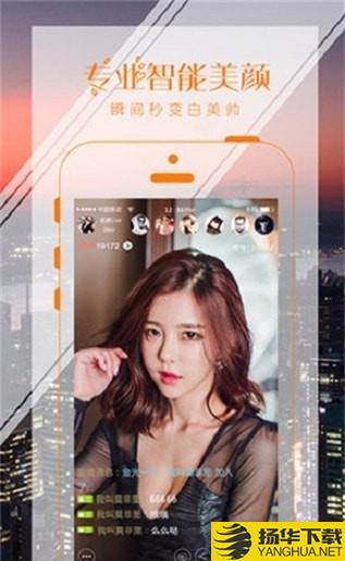 花季传媒下载最新版_花季传媒app免费下载安装
