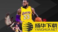 王者荣耀2021KPL春季赛赛