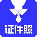 登记照助手下载最新版_登记照助手app免费下载安装