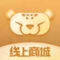首创奥莱下载最新版_首创奥莱app免费下载安装