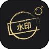 微商加水印下载最新版_微商加水印app免费下载安装