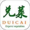 兑菜商家版下载最新版_兑菜商家版app免费下载安装