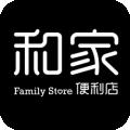 和家便利店下载最新版_和家便利店app免费下载安装