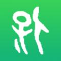 绿洲医保下载最新版_绿洲医保app免费下载安装
