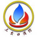三岔口消防下载最新版_三岔口消防app免费下载安装