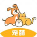 宠萌下载最新版_宠萌app免费下载安装