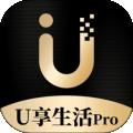 U享生活Pro