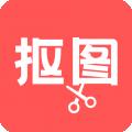 云川抠图下载最新版_云川抠图app免费下载安装