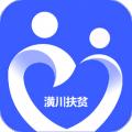 潢川精准扶贫下载最新版_潢川精准扶贫app免费下载安装