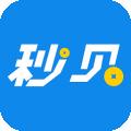 秒贝家政下载最新版_秒贝家政app免费下载安装