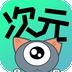 初音次元下载最新版_初音次元app免费下载安装