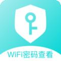 WiFi钥匙助手