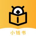 小钱书下载最新版_小钱书app免费下载安装