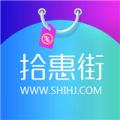 拾惠街下载最新版_拾惠街app免费下载安装
