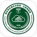 福州总医院下载最新版_福州总医院app免费下载安装