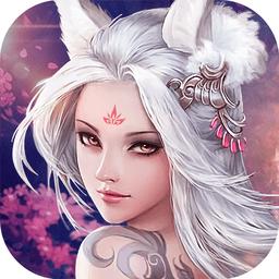 千妖诀游戏下载_千妖诀游戏手游最新版免费下载安装