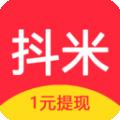 抖米快讯下载最新版_抖米快讯app免费下载安装