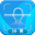 测颜值神器下载最新版_测颜值神器app免费下载安装