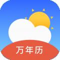 出行天气下载最新版_出行天气app免费下载安装
