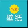阳光壁纸下载最新版_阳光壁纸app免费下载安装