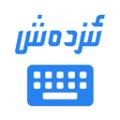 izdax输入法下载最新版_izdax输入法app免费下载安装