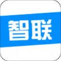 昶鑫智联下载最新版_昶鑫智联app免费下载安装
