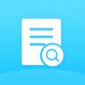 商品条形码助手下载最新版_商品条形码助手app免费下载安装