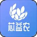 芯益农下载最新版_芯益农app免费下载安装