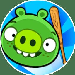 棒打捣蛋猪游戏下载_棒打捣蛋猪游戏手游最新版免费下载安装